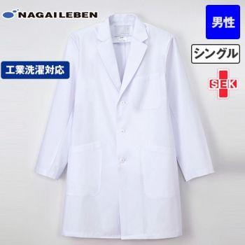 KEX5180 ナガイレーベン(nagaileben) ケックスター シングル診察衣(男性用)