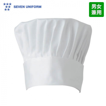 JW4658 セブンユニフォーム コック帽(男女兼用)