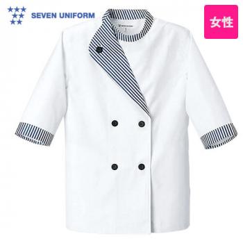BA1051 セブンユニフォーム 七分袖/コックコート(女性用) ストライプ アシンメトリーカラー