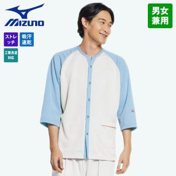 MZ-0193 ミズノ(mizuno) リハビリケアウェア(男女兼用)