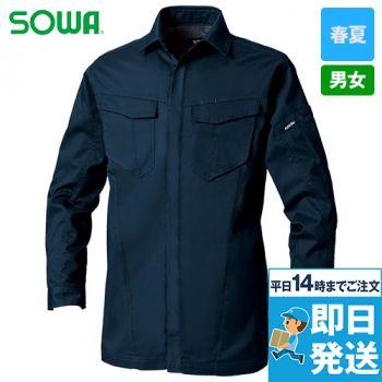 3008-02 桑和 長袖シャツ(男女兼用)
