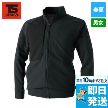84606 TS DESIGN ハイブリッドサマーワークジャケット(男女兼用)