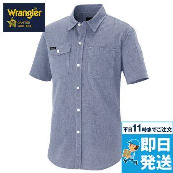 AZ64437 Wrangler(ラングラー) 半袖シャツ(男女兼用)
