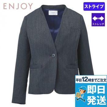 EAJ751 enjoy ノーカラージャケット[ストレッチ/保温] 98-EAJ751