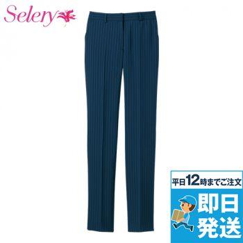 S-50991 SELERY(セロリー) パンツ