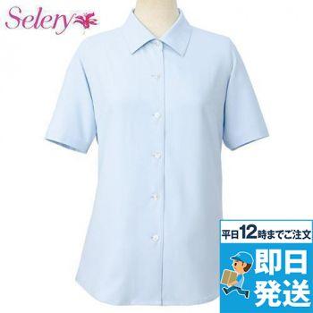 S-36492 36496 36498 SELERY(セロリー) プチプライス・透けない半袖ブラウス 99-S36492