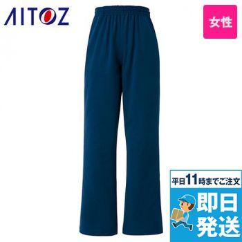 AZ2874 アイトス ペップ ジャージパンツ(女性用)