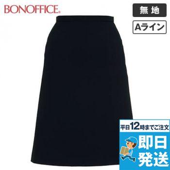 AS2258 BONMAX/トリクシオンヘリンボーン Aラインスカート 無地 36-AS2258