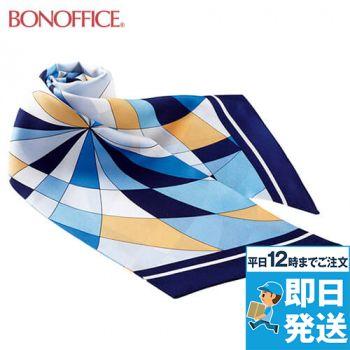 BA9120 BONMAX 主張するビビッドカラーが顔まわりを明るくするスカーフ
