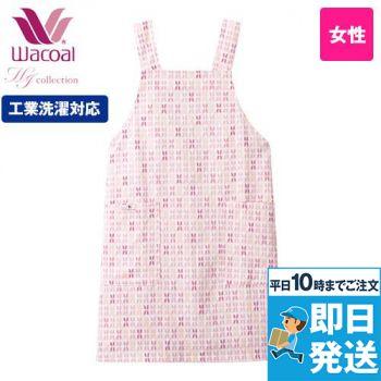 HI501 ワコール 胸当てレディースエプロン(女性用)