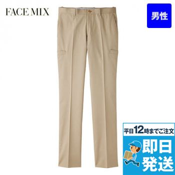 FP6004M FACEMIX ストレッチカーゴパンツ(男性用)