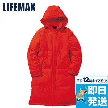 MJ0066 LIFEMAX ダウン風 ベンチコート(男女兼用)