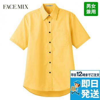 FB4527U FACEMIX 半袖/ブロードレギュラーカラーシャツ(男女兼用)