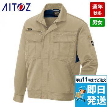 AZ3801 アイトス AZITO プロフェッショナル ツイル長袖ブルゾン