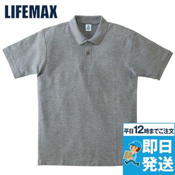 MS3113 LIFEMAX CVCポロシャツ(男女兼用)ポケなし(6.5オンス)