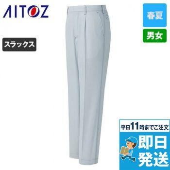 AZ30450 アイトス クールドライ ワークパンツ(ワンタック) 春夏 (吸汗速乾/男女兼用)