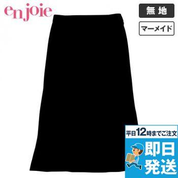 en joie(アンジョア) 56462 [春夏用] 清涼感があり夏でも快適なマーメイドスカート(55cm丈) 無地 93-56462
