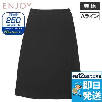 ESS620 enjoy [春夏用]Aラインスカート 無地 98-ESS620