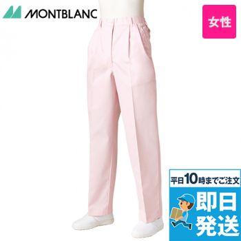 7-030 038 039 MONTBLANC パンツ(女性用)ETW