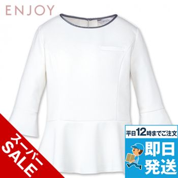 EWT631 enjoy 七分袖プルオー