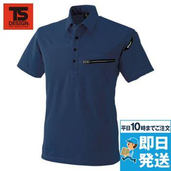81355 TS DESIGN ES [通年]ワークニットショートポロシャツ(男女兼用)