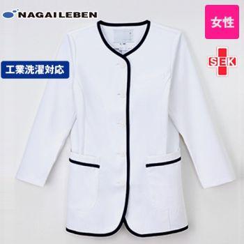 EH2880 ナガイレーベン(nagaileben) ナーセスモードジャケット(女性用)
