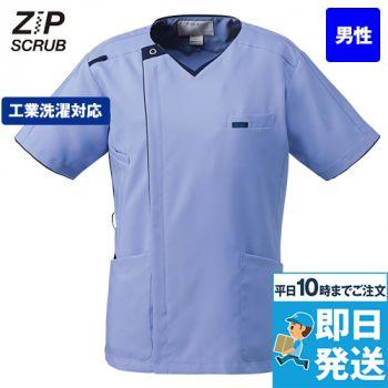 7051SC FOLK(フォーク) メンズ ジップスクラブ(男性用)