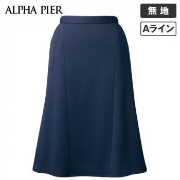 AR3634 アルファピア Aラインスカート 無地 40-AR3634