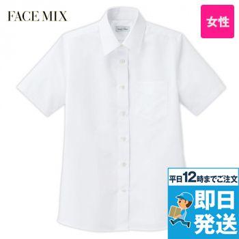 FB4036L FACEMIX 半袖/レギュラーカラーブラウス(女性用)