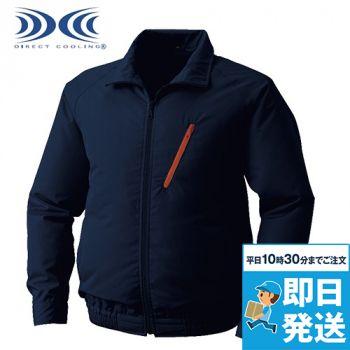 KU90510 [春夏用]空調服 長袖スタッフブルゾン(プラスチックドットボタン) ポリ100%