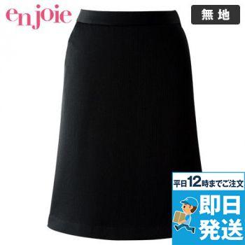 en joie(アンジョア) 51853 Aラインスカート リバティプリント 無地 93-51853