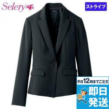 S-24900 SELERY(セロリー) ジャケット ドットストライプ 99-S24900