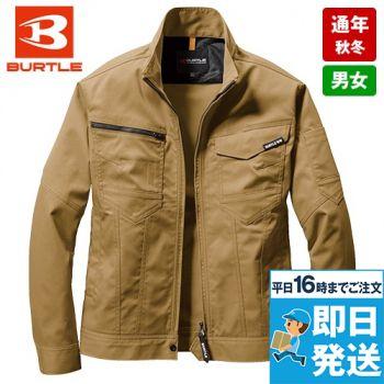 バートル 1701 T/Cソフトツイル長袖ジャケット(男女兼用)