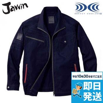 自重堂JAWIN 54070 [春夏用]