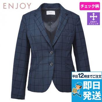 EAJ757 enjoy ジャケット