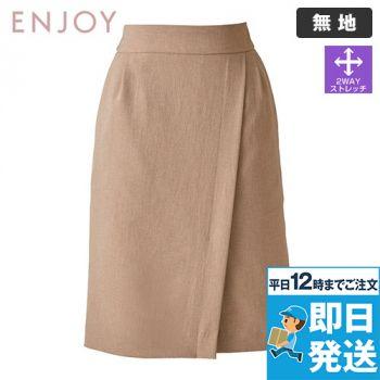 ESS775 enjoy ナチュラルでリラックス感のあるメランジ調素材のセミタイトスカート