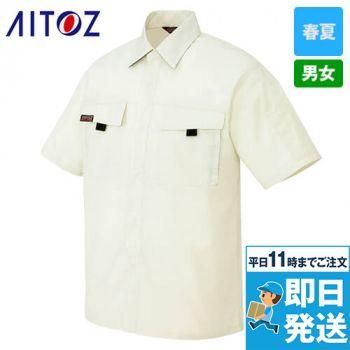 AZ5576 アイトス ムービンカットEX シャツ/半袖