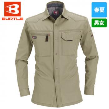 バートル 1303 長袖シャツ(男女兼用)
