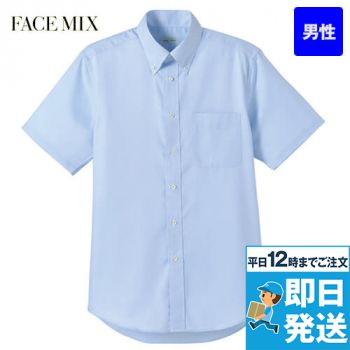 FB5016M FACEMIX 半袖/吸汗速乾シャツ(男性用)ボタンダウン