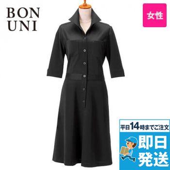 00108 BONUNI(ボストン商会) ニットワッフルワンピース(女性用)