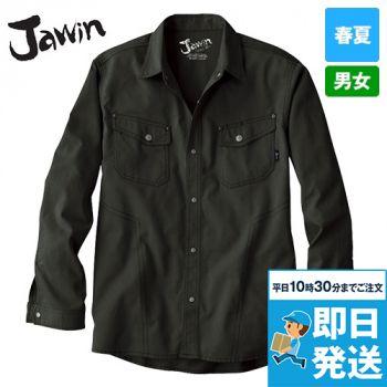 自重堂 55104 [春夏用]JAWIN 長袖シャツ(綿100%)