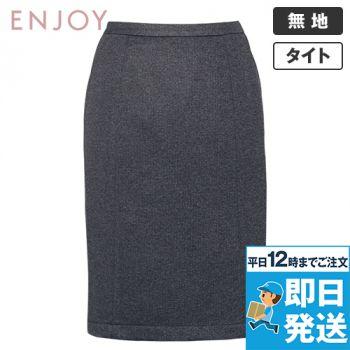 EAS416 enjoy セミタイトスカート 無地 98-EAS416