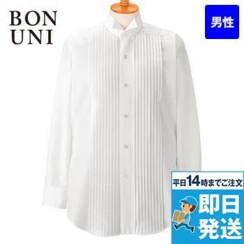 14110 BONUNI(ボストン商会) ピンタックシャツ/長袖(男性用)(ループ付)