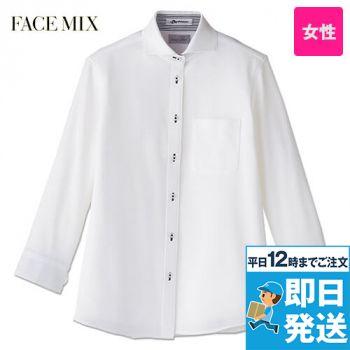 FB4020L FACEMIX 吸汗速乾ニットブラウス/七分袖(女性用)