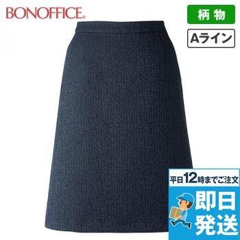 [在庫限り/返品交換不可]LS2748 BONMAX/グラデート Aラインスカート ジャカード柄