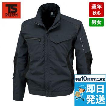 84636 TS DESIGN ストレッチ タフワークジャケット(男女兼用)