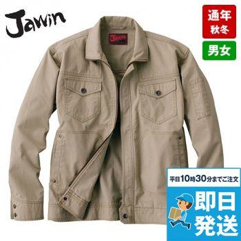 自重堂JAWIN 51000 長袖ジャンパー