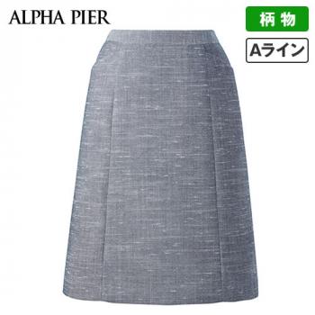 AR3677 アルファピア Aラインスカート リセアスラブツイード