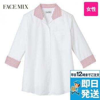 FB4034L FACEMIX 七分袖イタリアンカラーブラウス(女性用)