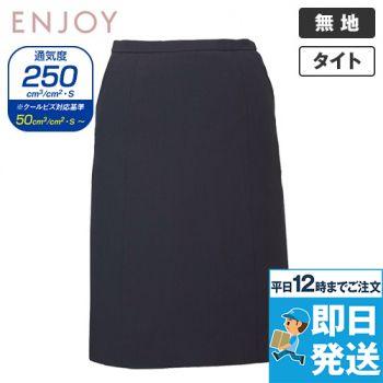 ESS621 enjoy セミタイトスカート 無地